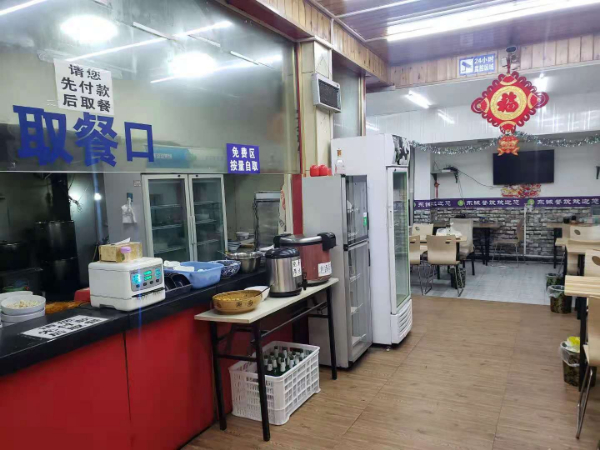 汉城商业街小吃店诚心转(接受空转)
