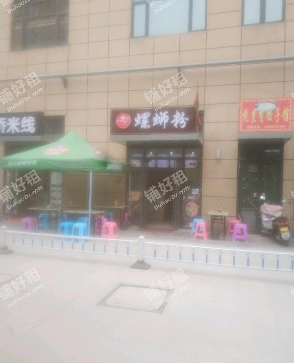 张家堡凤城十二路辅路20平米小吃快餐店转让
