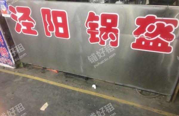 电视塔东荣巷31平米酒楼餐饮转让