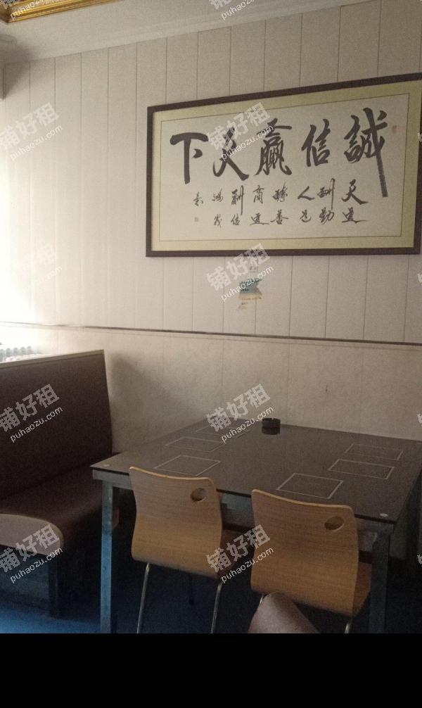 郭杜X309(郭杜西街)68平米酒楼餐饮转让