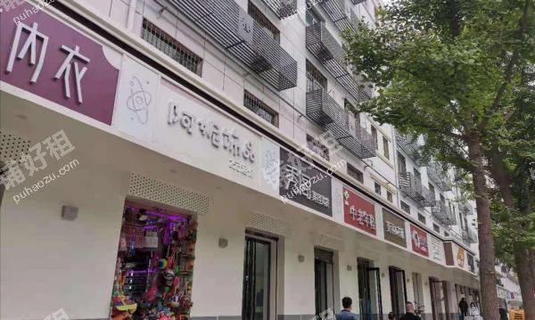 长安广场南长安街48平米其他转让
