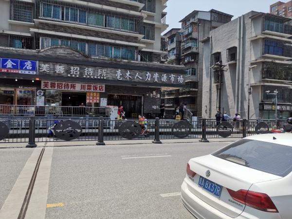 火车站旁鸿通城对面旺铺转租