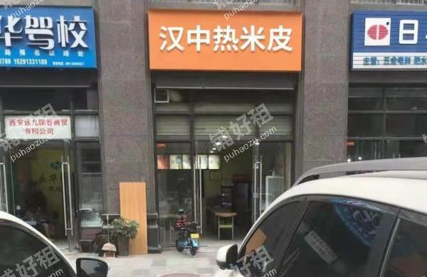 朱宏路凤城九路46.3平米酒楼餐饮转让