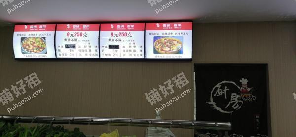 锦业路锦业一路50平米小吃快餐店转让