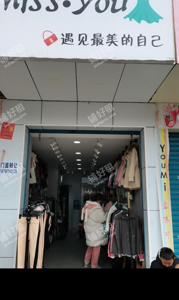 大兴路18平米服饰鞋包出租