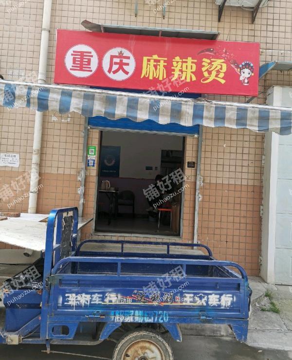 三桥G3023(西宝高速)45平米酒楼餐饮转让