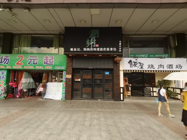 番禺区大北路800平米湘菜馆转让