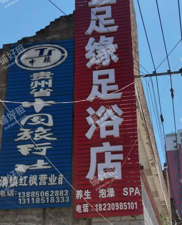 清镇云岭中路130平米休闲娱乐出租
