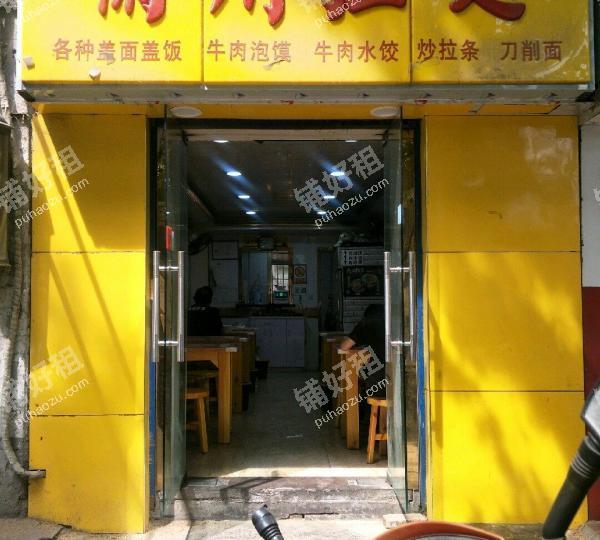 浐灞电厂西路30平米酒楼餐饮转让