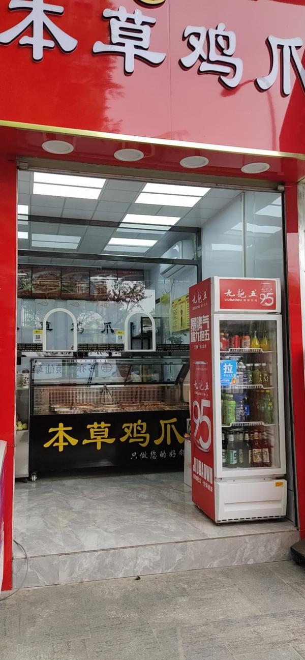 碑林区兴庆南路15平米小吃快餐店(窗口)转让