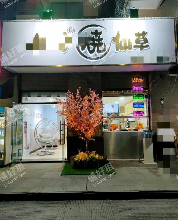 北大明宫渭滨街南段70平米酒楼餐饮转让