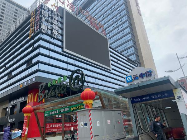 白云区永辉超市美食街餐饮店带设备技术转让
