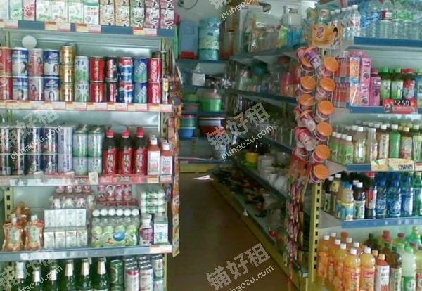 鸿翔东街80平米百货超市转让