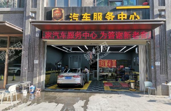 方新村二环路沿线商业经济带未央路84平米转让