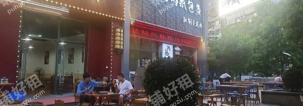 文艺路鲁家村南巷120平米酒楼餐饮转让