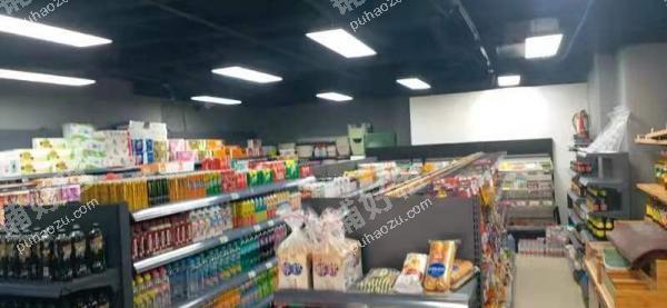 电子城永松路120平米百货超市转让