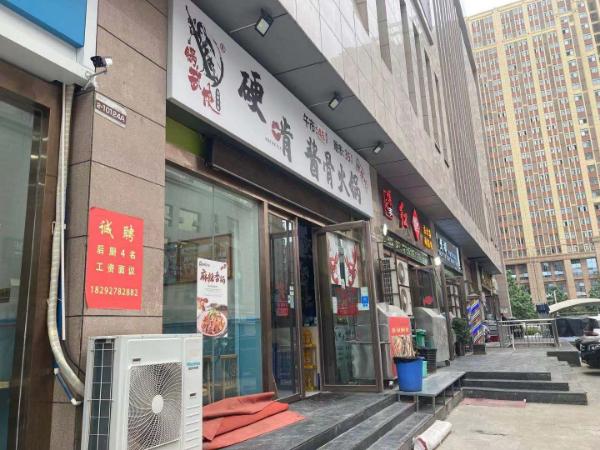 方新村盛龙广场142平米火锅店低价急转