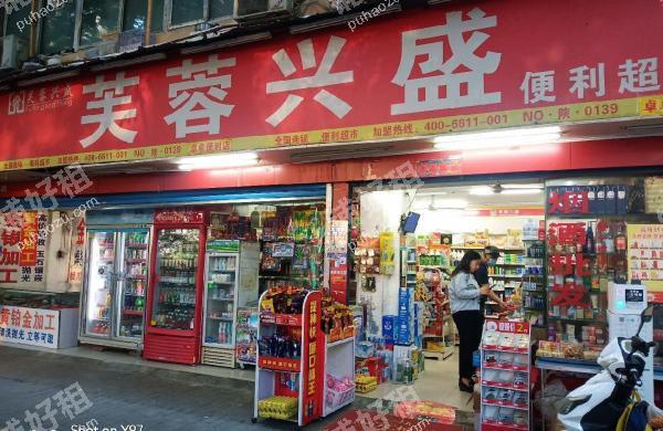 胡家庙东站路98平米百货超市转让