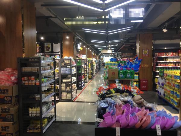 清镇日销3万+大型生活超市转让