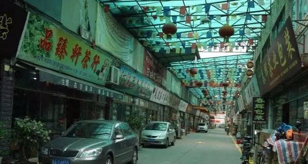 荔湾区大笨象国际茶业城70平米茶叶店转让