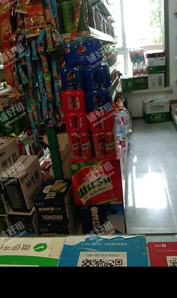 大学城学府大街90平米百货超市转让