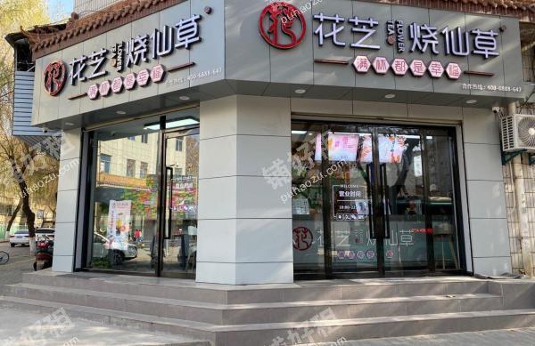 长安广场新华街18平米酒楼餐饮转让