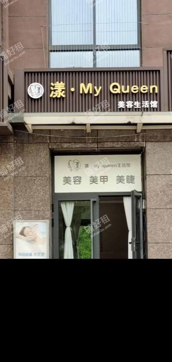 曲江一中新开门北路20平米美甲店转让