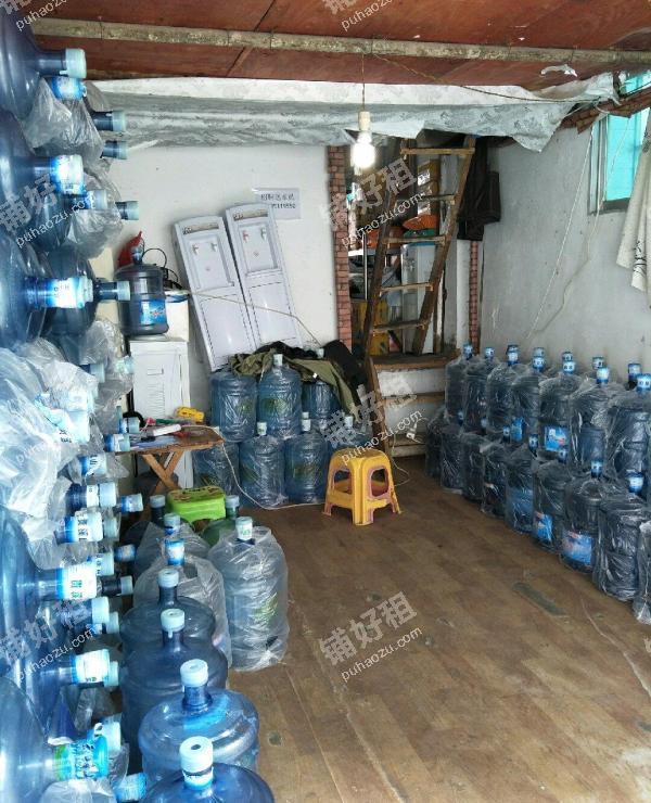 市北路扁井巷月销2400桶水站转让