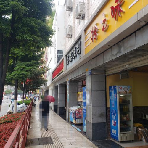 人民东路临街小吃店诚心转