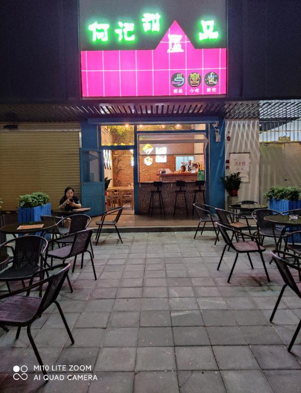 白云区30平米甜品店(堂食)转让