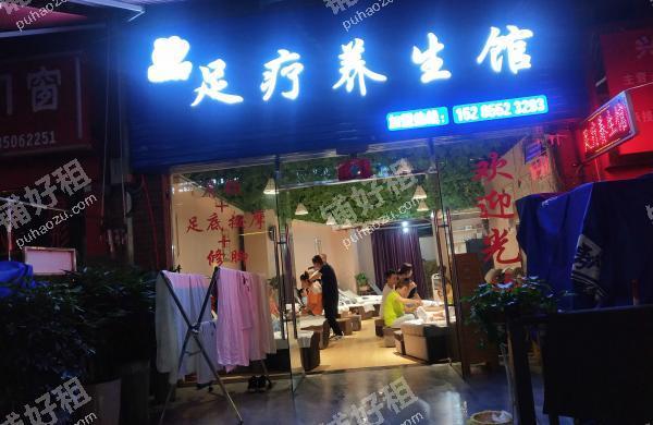 黔灵公园中坝路104平米足浴/*店转让