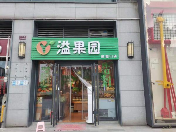 瓷器口商业街73平米出租