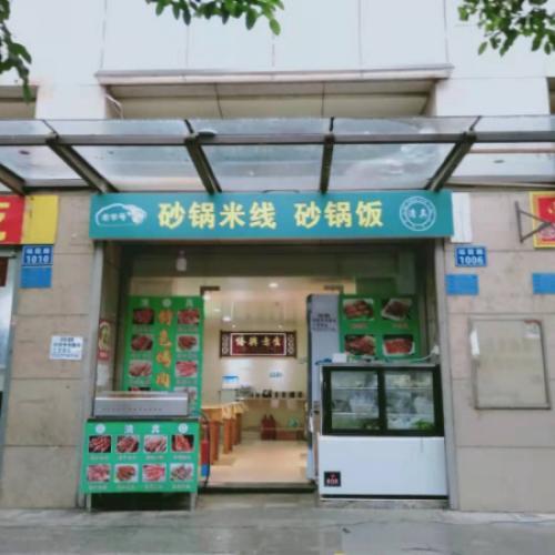 火车站附近小吃店转让 生意很好