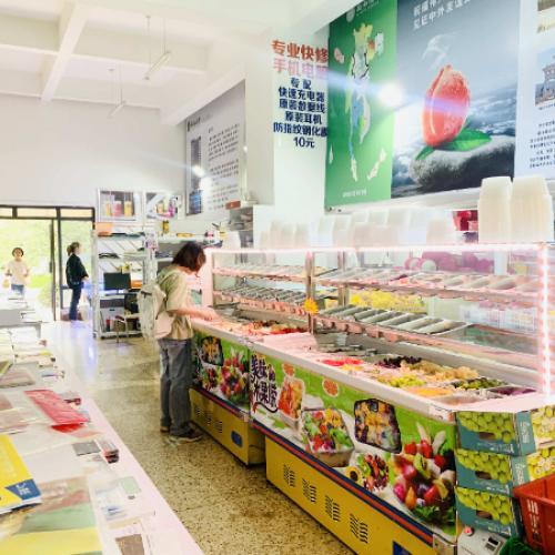 云南大学盈利水果店急转
