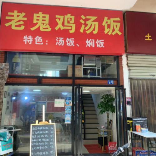 热闹商业街+幼儿园旁50平米小吃店转让(见钱就转)