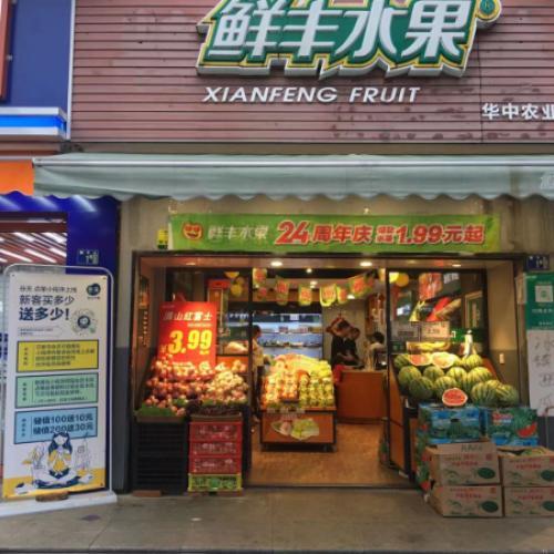 华中农业大学步行街日营业额8K+盈利老店转让