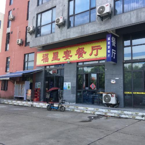 吴家山物流园临街餐店+便利店低价转让