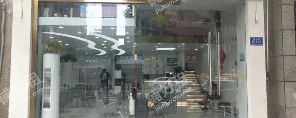 金阳医院福州街50平米生活服务转让