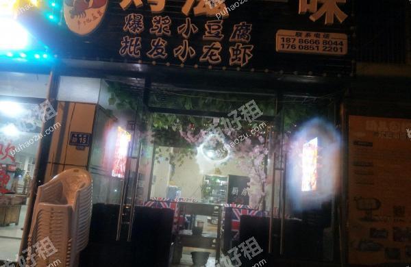 龚家寨杨柳街60平米酒楼餐饮转让