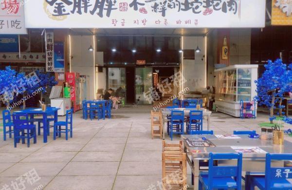 花果园延安南路100平米小吃快餐店转让