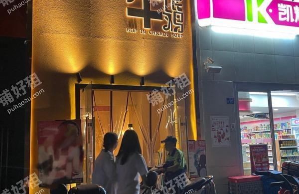 文昌北路文昌北路168平米中餐馆转让