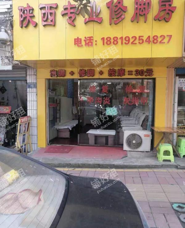 徐家冲成荫巷40平米休闲娱乐转让