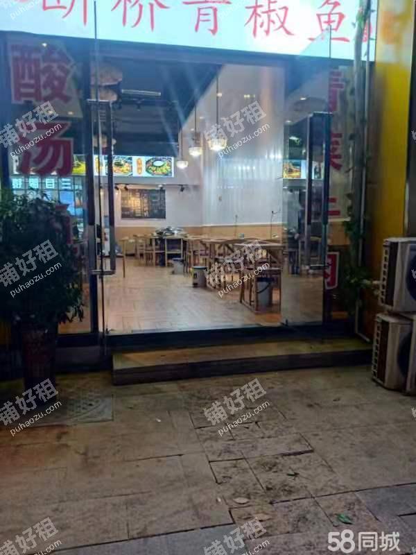 会展中心银行中街194平米酒楼餐饮转让