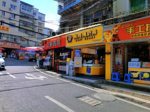 贵州大学北校区老朝阳村临街冷饮店转让