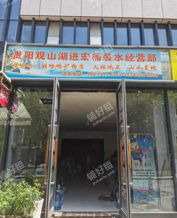 会展中心财广街53平米生活服务转让