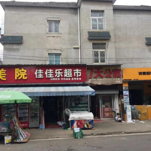 藏龙岛美院校区盈利公寓转让
