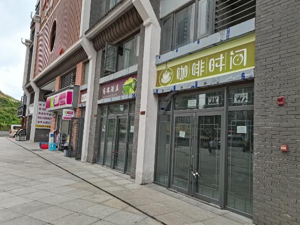 金阳合肥路恒大中央广场门面出租