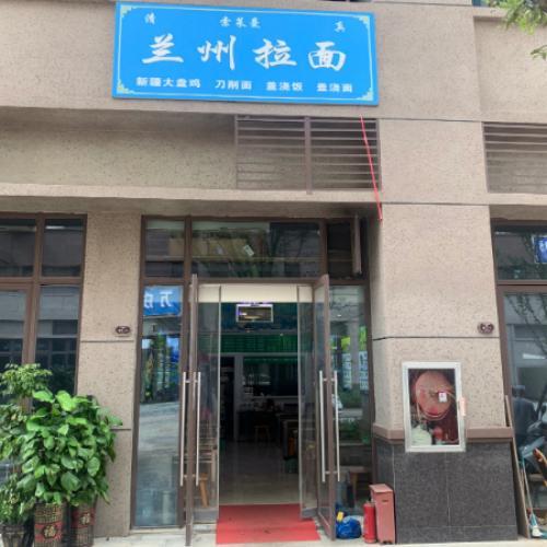 金阳商贸城旁餐饮店低价转让