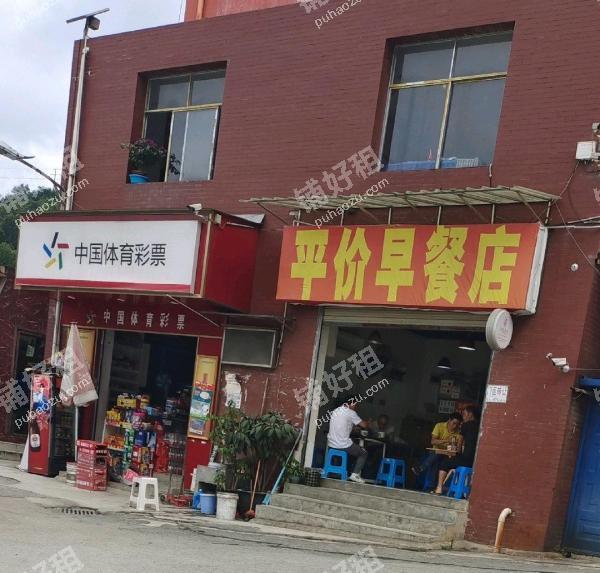 小河其他金关南路17平米小吃快餐店转让