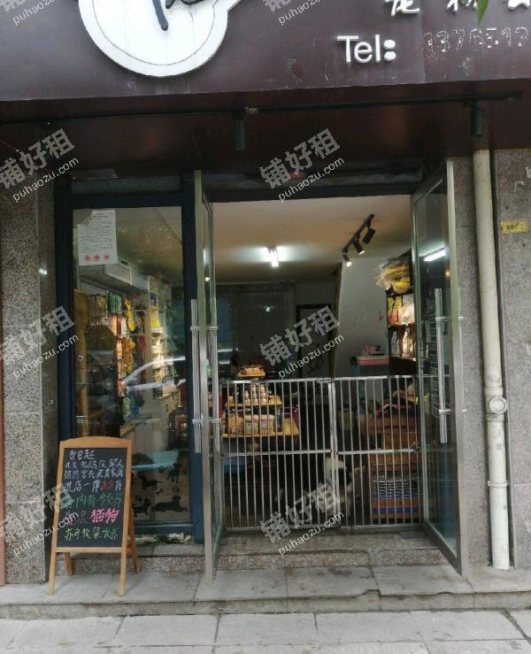 金阳医院龙泉苑街30平米生活服务转让